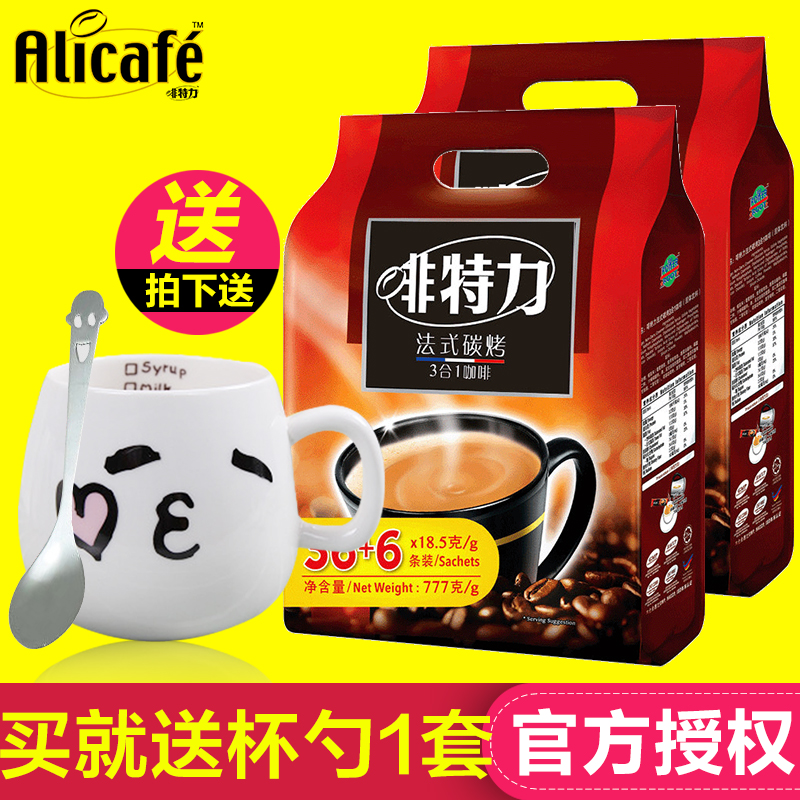 Malaysia original imported coffee 3 in 1 instant coffee powder 777g42 pack * 2