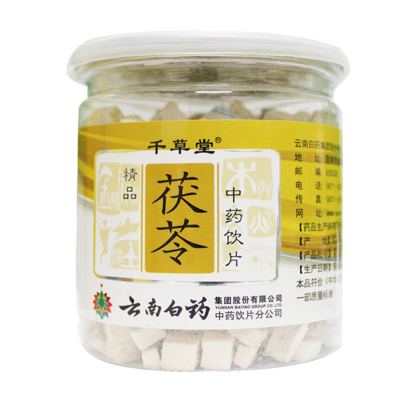 Юньнань белый медицина тысяча трава зал Poria Poria блок 200g
