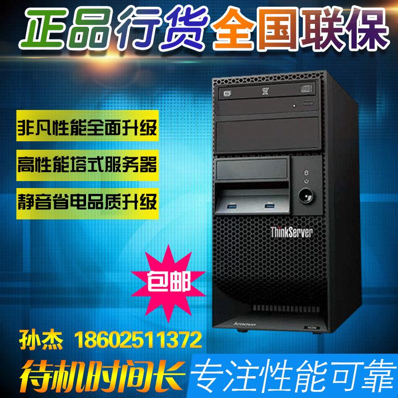 Объединение служба устройство главная эвм TS250G4400/I3 6100/E31225 DVD erp хранение данные склад