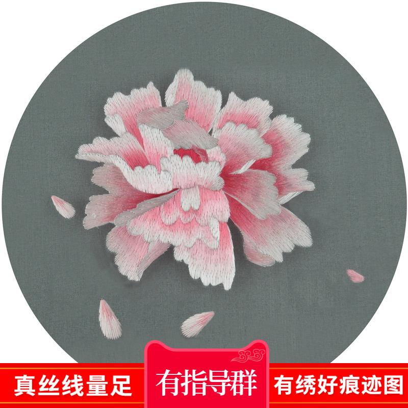 Шелковая вышивка Артикул 610022759901