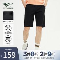 七匹狼休闲短裤男装2021夏季新款棉弹舒适男士短裤多色可选短裤
