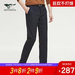 七匹狼休闲裤男士时尚潮流商务休闲裤子合体秋季新款男裤长裤子