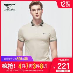 七匹狼男士短袖T恤2020夏新品商务纯色条纹领竹纤维休闲Polo衫男