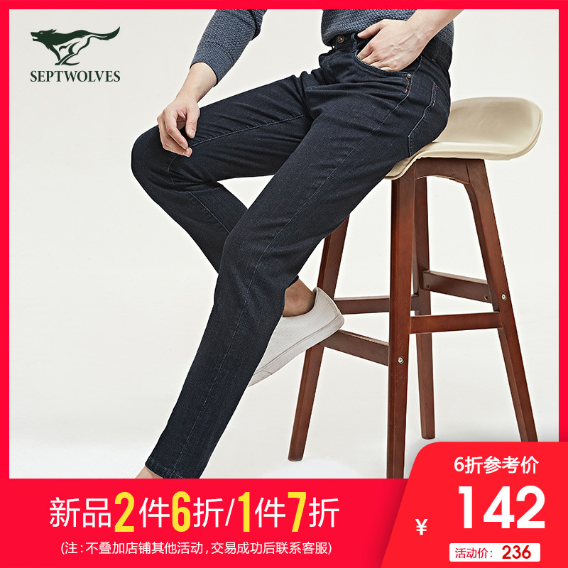 N seven wolf jeans, men's fashion, Korean version, casual and versatile, autumn new micro elastic long pants