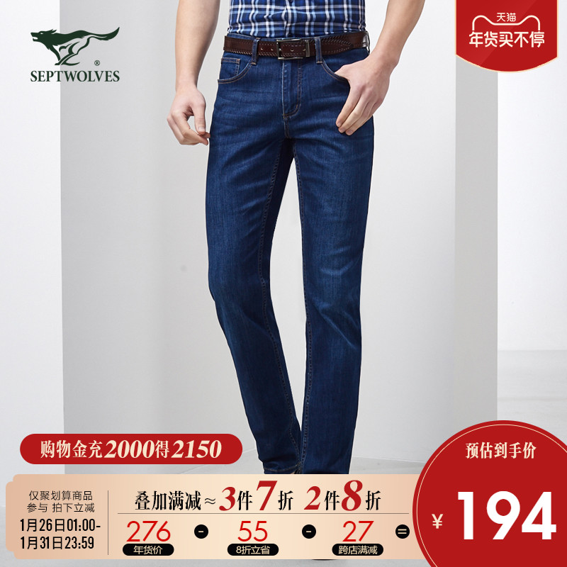 Seven wolves jeans men's straight loose fashion business trend casual stretch Korean wild spring and autumn trousers men
