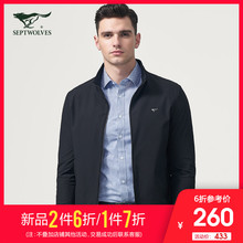 N seven wolf jacket men's spring and autumn men's fashion stand up collar new spring thin jacket casual men's coat trend