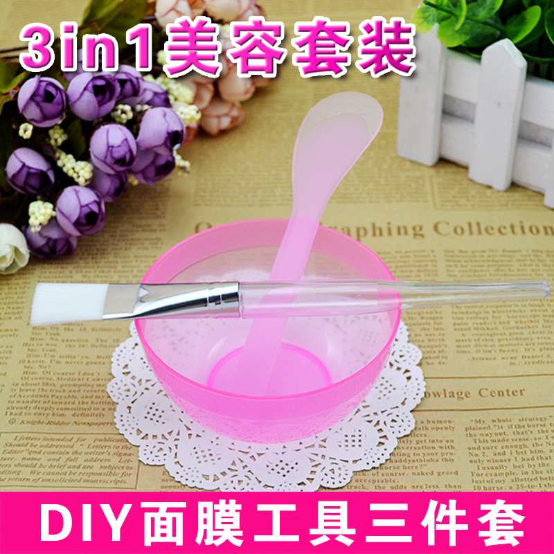 DIY mask three in one set of tools, mask bowl, film mask, brush, soft brush, beauty salon supplies, mail.