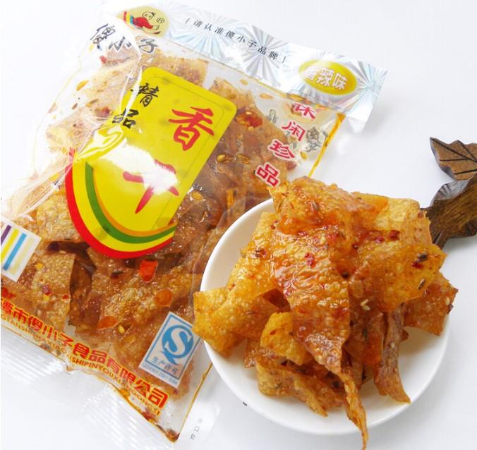 湘潭傻小子精品香干湖南特产五香卤汁豆干/香辣豆皮麻辣熟食小吃