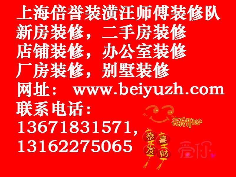 上海装飾会社の専門内装工事チームの中古住宅の内装工事を行い、賃貸住宅のオフィスをリニューアルしました。