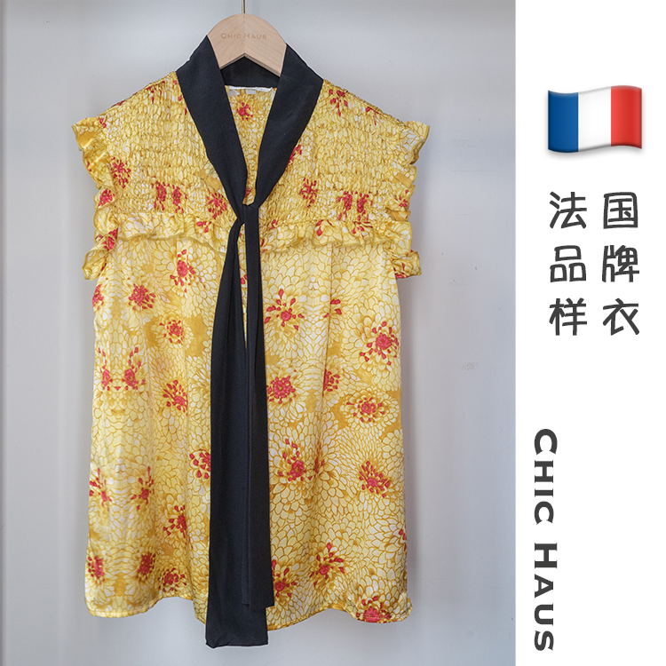 Chichaus special French brand sample clothes yellow streamer flower print sleeveless top T-shirt vest suspender