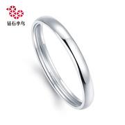 Zbird/钻石小鸟-18K金戒指-男戒-情侣结婚对戒-至爱恒久-专柜正品