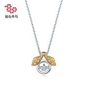 Zbird/钻石小鸟18K钻石项链吊坠女款单钻灵动系列正品-微光萤时