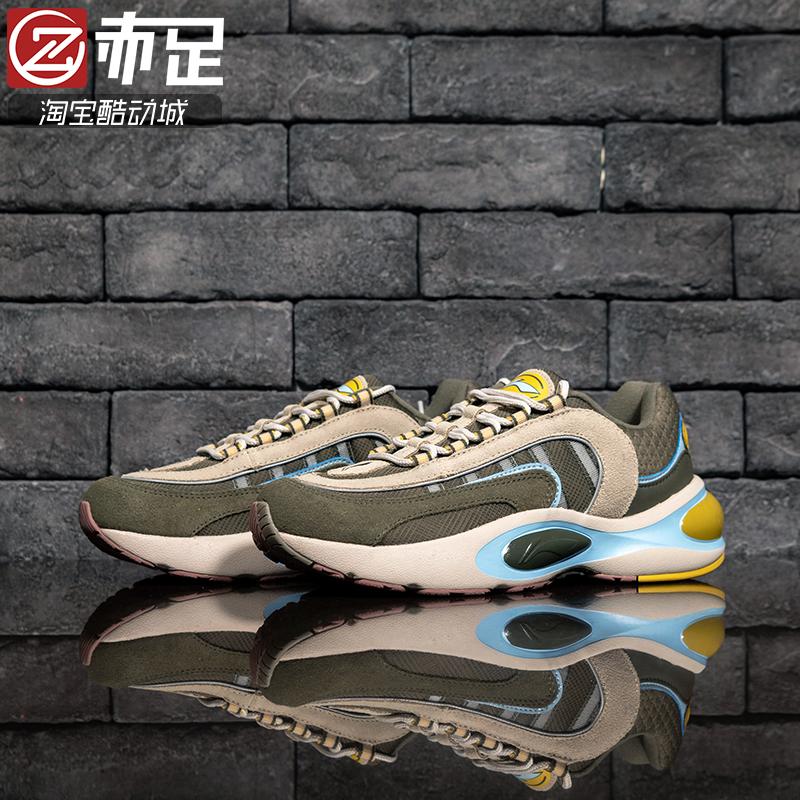 李宁V8男鞋冬季纽约时装周老爹鞋透气休闲缓震跑步鞋ARHP241-3-4图片