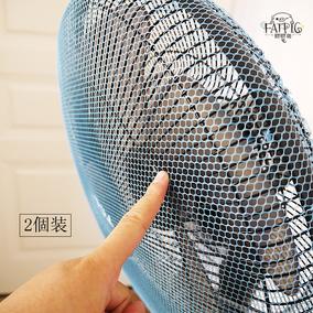 电风扇保护罩风扇防止宝宝手保护罩