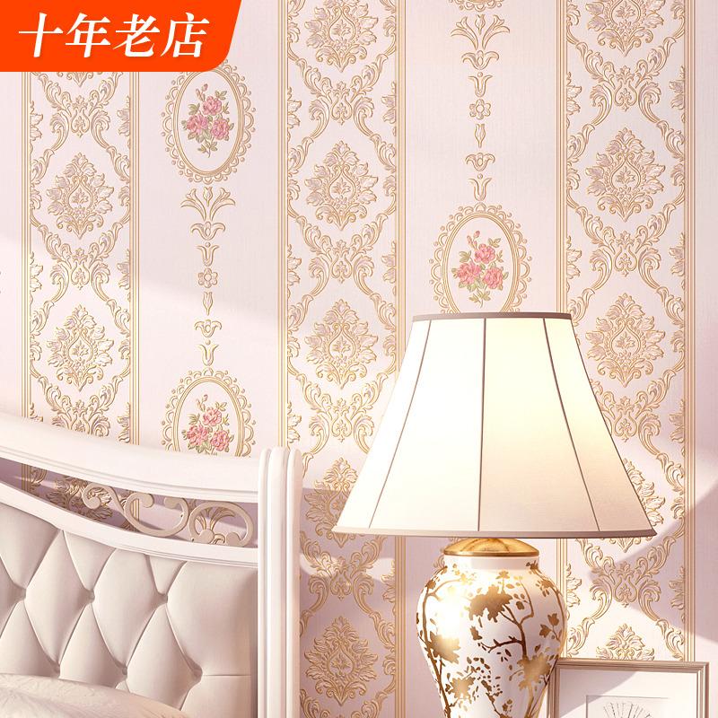 加厚温馨粉色竖条纹壁纸客厅卧室3D欧式田园无纺布墙纸电视背景墙