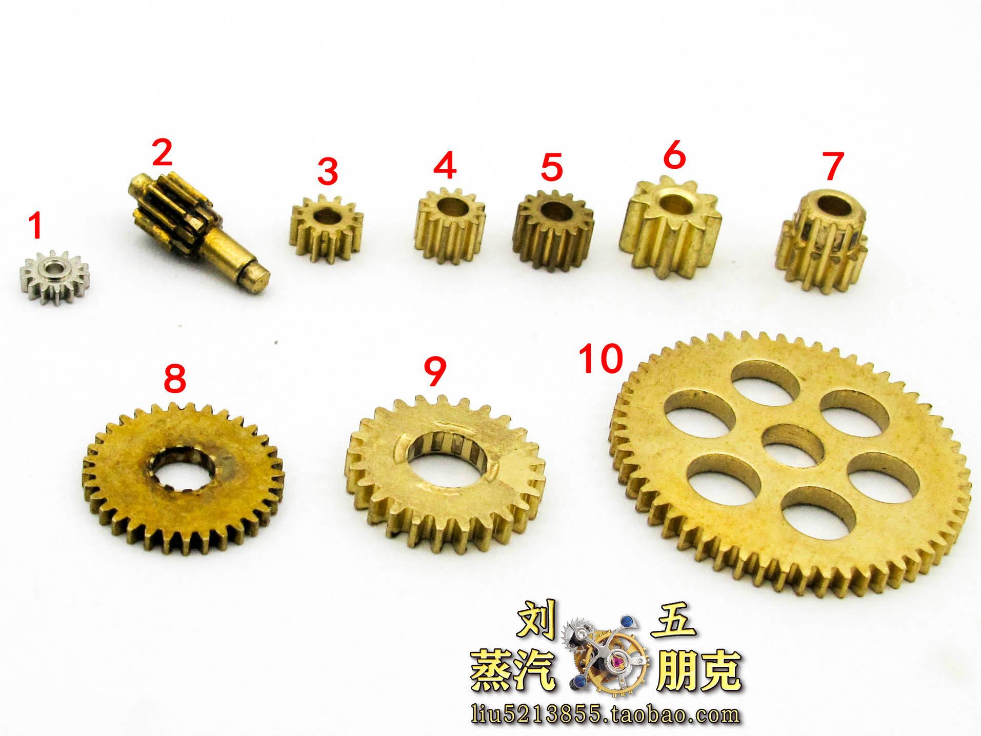纯铜齿轮机械齿轮蒸汽朋克DIY打火机机械昆虫U盘饰品配件