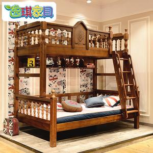 美式儿童高低床双层床 胡桃木组合床家具 全实木成人上下床子母床