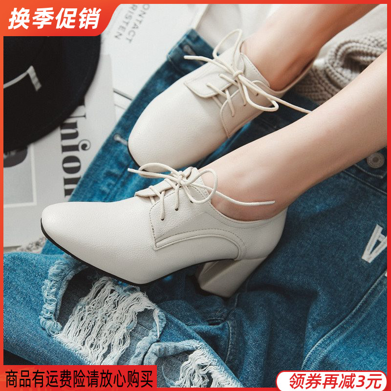 Spring 2020 new womens shoes thick heel single shoes womens head high heels British style retro leather shoes versatile lace up