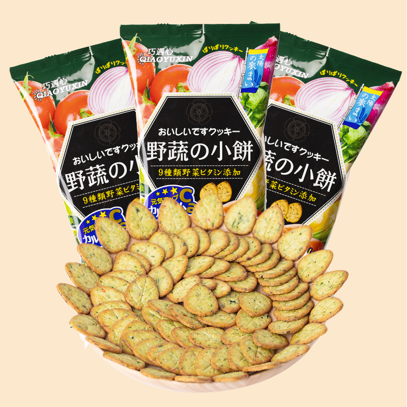 Nine kinds of vegetables for childrens meals nutrition satisfy hunger thin biscuit net red office craving leisure snacks 100g bag