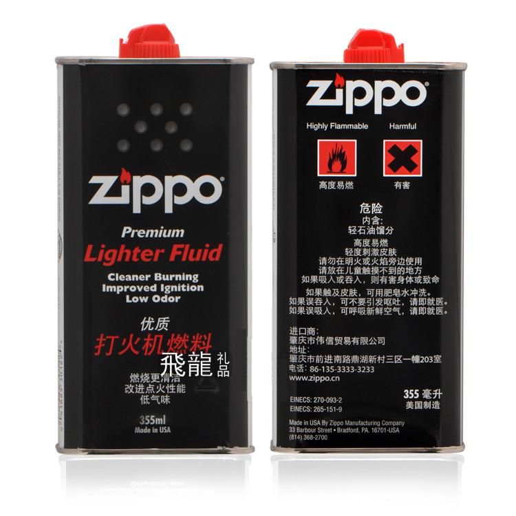 В оригинальной упаковке Импорт Экстра большой 355ML в оригинальной упаковке ZIPPO керосин зажигалка для керосин