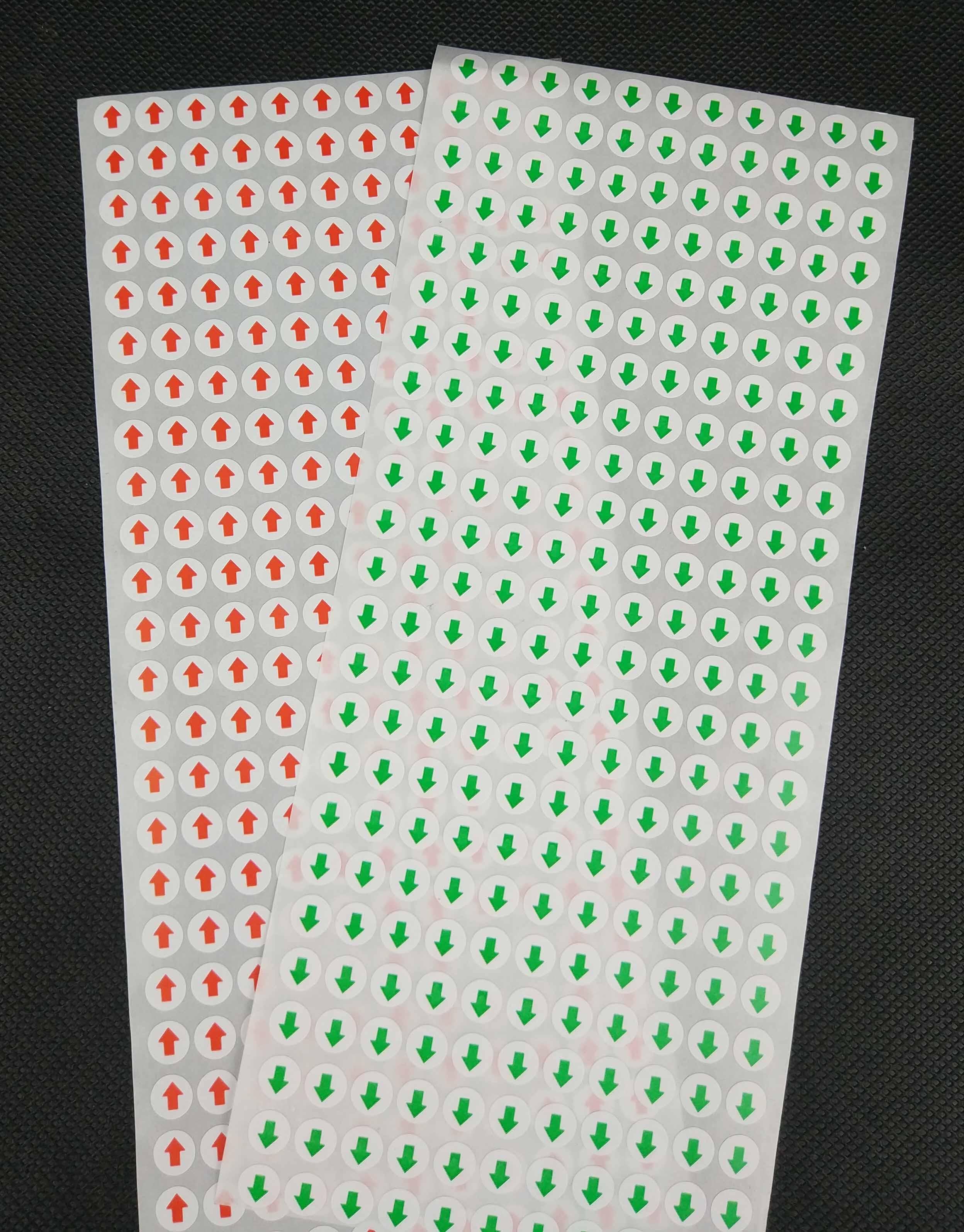 圆形 红色 绿色箭头不干胶标签次品不良品不合格返修返工记号贴纸