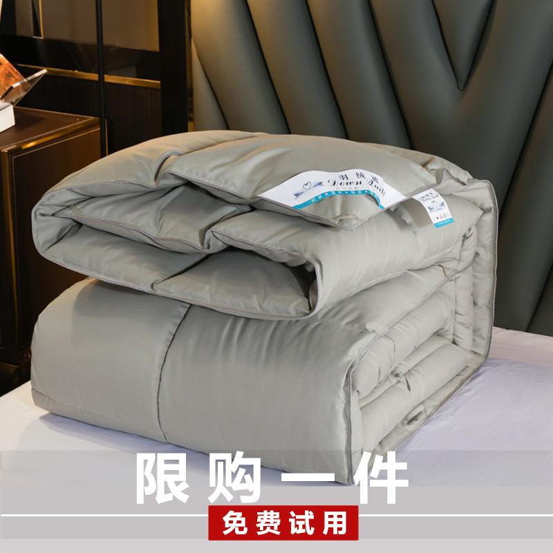Одеяла пуховые Артикул 605135645477