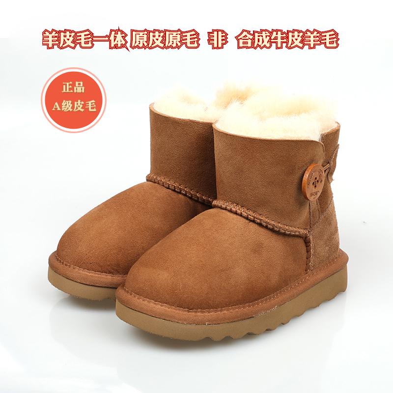 羊皮毛一体儿童雪地靴男女宝宝真皮雪地棉鞋靴冬中大童鞋澳洲A级
