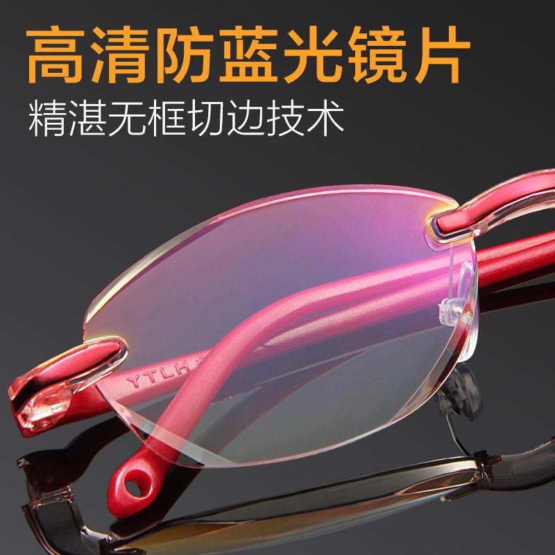 超轻高清防蓝光防辐射老花眼镜切边片女时尚无框花镜老视镜