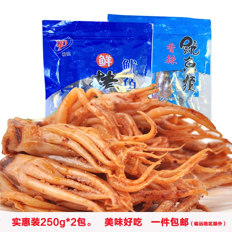 舟山鱿鱼头足特产裕达海鲜零食休闲小吃鱿鱼须铁板香辣500g仔足片