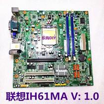 全新联想H61主板 启天M4350 M4360 M4330 M4380 IH61MA H61H2-LM5