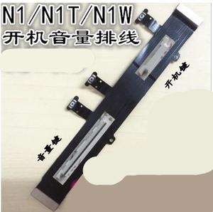 适用OPPO音量按键OPPON1T主板排线开关 N1T开机N1W手机零部件