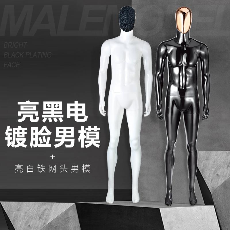 Одежда для магазинов одежды мужской стиль полностью Шкаф для мышц окно Модель модели подкачки модели дисплея дисплея