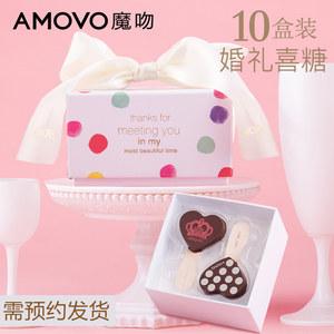 预售 amovo魔吻婚庆喜糖成品批发双层棒棒糖巧克力高端礼盒 10盒