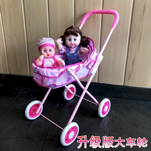 婴儿宝宝学步手推购物车儿童女孩过家家玩具小推车带说话公主娃娃