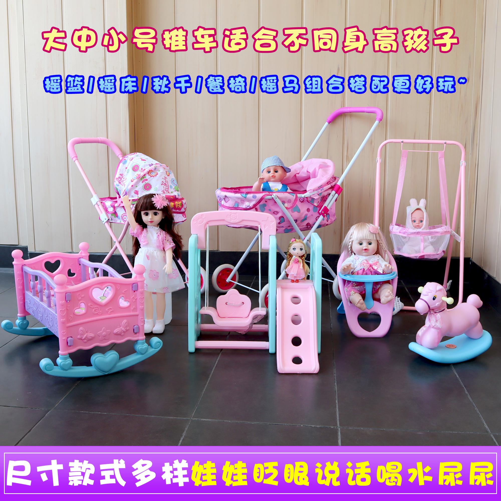 过家家迷你娃娃配件秋千床女孩公主洋娃娃宝宝手推车玩具婴儿摇篮