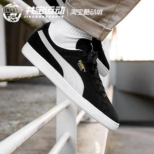 男女低帮复古休闲板鞋 Classic 365347 Puma 365587 Suede