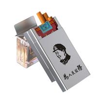Портсигар на 20 палочек ультратонкого креатива мужской портативный автоматическая бомба корпус металлический Коробка для сигарет с твердой оболочкой без легче