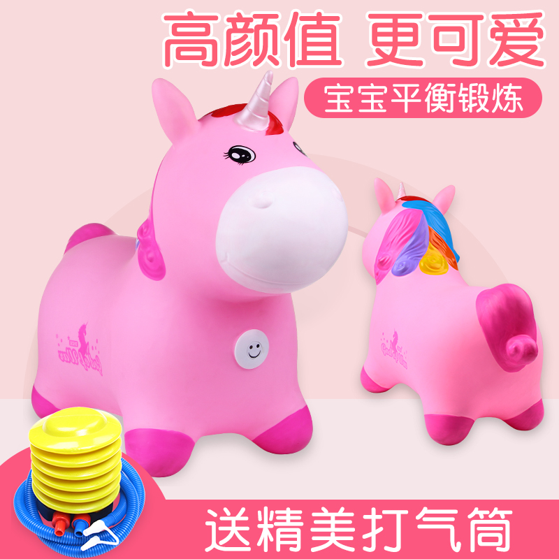 儿童充气跳跳马加大加厚无毒大号宝宝骑的小马婴儿充气小马玩具