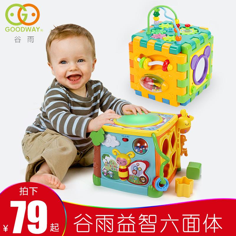 谷雨六面盒 双语探索学习屋 数字形状积木早教益智婴幼儿认知玩具