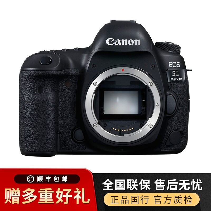 Canon 5D4 5d3 6D Full Frame Digital Camera SLR student shake proof camera / set HD travel