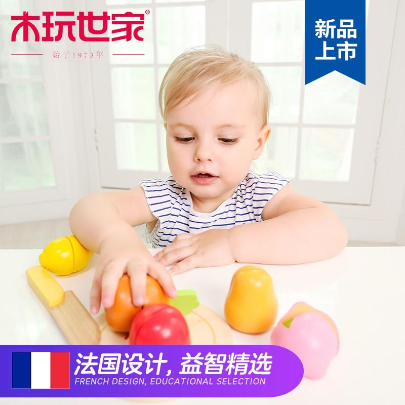 木玩世家iwood过家家玩具肉类蔬菜水果甜点主题切切看 法国设计,可领取10元天猫优惠券