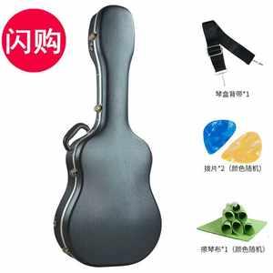 吉他盒394142寸可背琴盒琴箱民谣古典吉他箱盒子ABS木盒 经典木盒