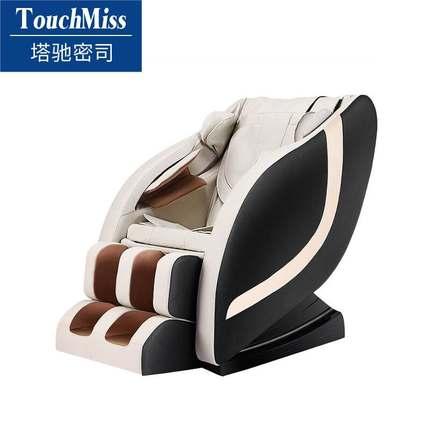塔驰密司电动按摩椅家用全自动全身揉捏智能推拿多功能太空舱老年