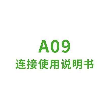 VOSSTR 智能手环 A09使用说明 黑色