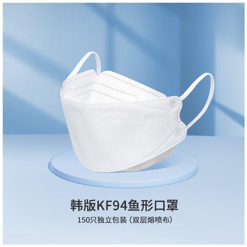 マスクkn 95韓国使い捨て3 d成人立体魚嘴n 95保護柳葉型kf口鼻カバー94ファッション