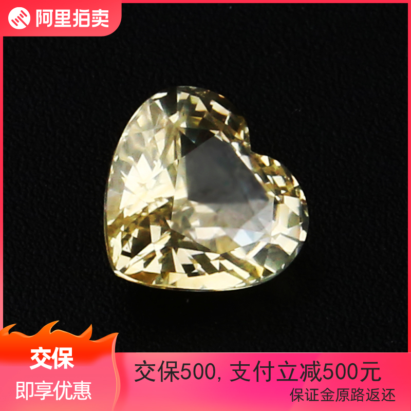 [CGL Certificate] 1.57ct collection: unburned glass body, heart-shaped yellow sapphire, one eye and three lives