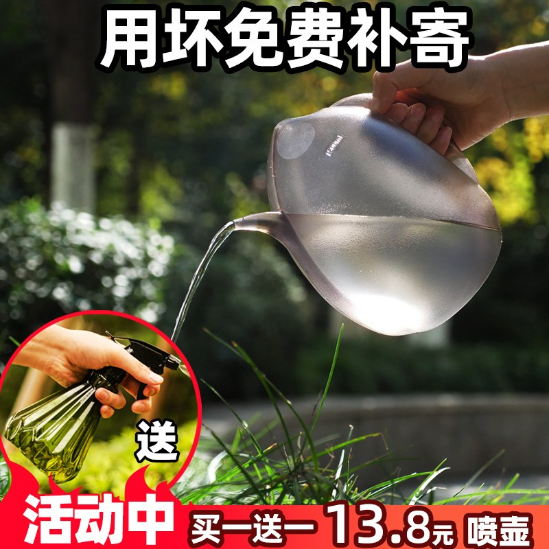 . Lovosh watering pot plastic watering pot new gardening potted flower sprinkling pot household fleshy small watering pot