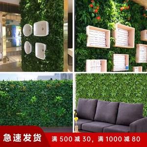 仿真植物墙绿植背景墙挂壁室内酒店阳台装饰环保绿化田园草坪
