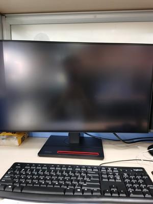 23.8英寸联想ThinkVision显示器T24h-20画质如何?配置报价测评