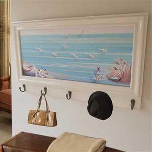 浩齊坊衣帽架壁掛置物架電錶箱裝飾畫實木掛衣架玄關創意卧室客廳